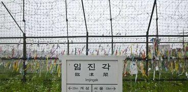 العلاقات بين الكوريتين متوترة وسط جمود في المحادثات النووية