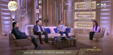 أبطال الاختيار في ضيافة من مصر