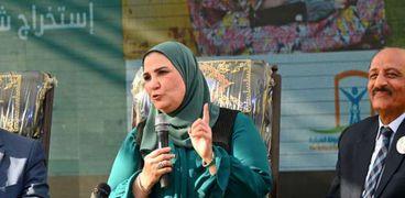 نيفين القباج وزيرة التضامن الاجتماعي من إحدى فعاليات حياة كريمة - أرشيفية-