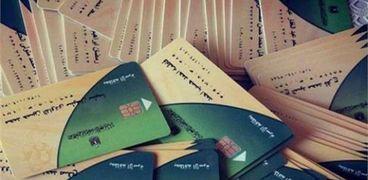 صورة أرشيفية لعدد من بطاقات التموين