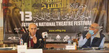 المخرج أحمد اسماعيل