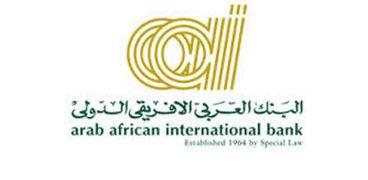 البنك العربي الافريقي الدولي