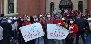 جامعة الإسكندرية تنظم مسيرة انزل شارك