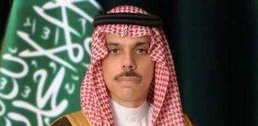 وزير الخارجية السعودي فيصل بن فرحان