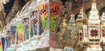 أسعار فوانيس رمضان الكبيرة