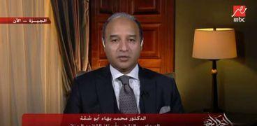 محمد أبو شقة