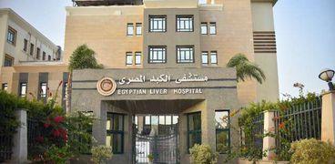 جمعية رعاية مرضي الكبد المصري