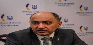 سفير أوكرانيا فى القاهرة هينادي لاتي