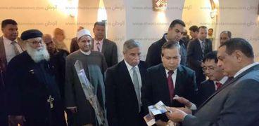 """""""آمنة"""" يستقبل سفير جمهورية إندونيسيا بقصر ثقافة وادى النطرون"""