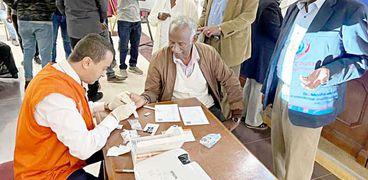 مسح الكوادر الطبية في أريتريا