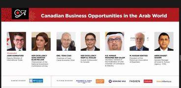رئيس اقتصادية قناة السويس يستعرض فرص الاستثمار أمام منتدى الأعمال الكندي العربي