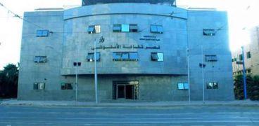 قصر ثقافة الانفوشى - صورة أرشيفية
