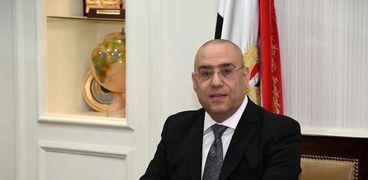 الدكتور عاصم الجزار، وزير الإسكان،