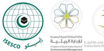 فتح باب الترشيح لجائزة المملكة العربية السعودية لأبحاث إدارة البيئة