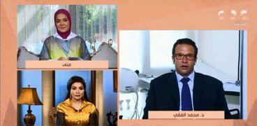 الدكتور محمد الفقي