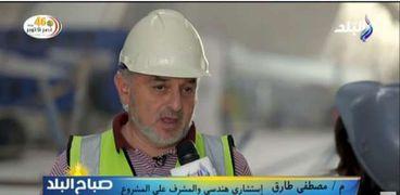 المهندس مصطفي طارق الإستشاري الهندسي