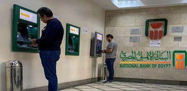 مواعيد إجازة البنوك في عيد الفطر المبارك 2021
