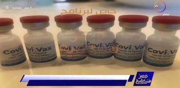 صورة اللقاح المصري
