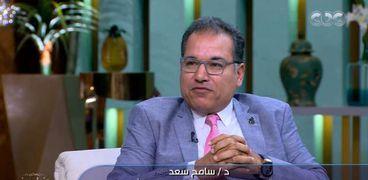الدكتور سامح سعد