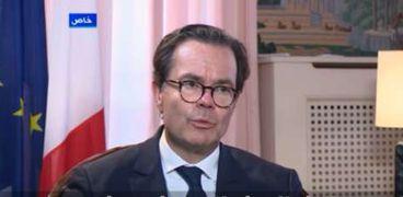 السفير الفرنسي