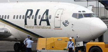 إحدى طائرات الخطوط الجوية الباكستانية