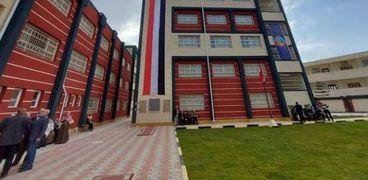 مدارس محافظة البحيرة