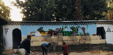 تجميل حديقة الحيوان