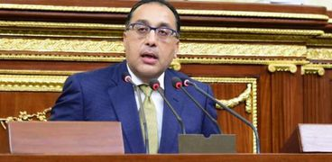 الدكتور مصطفى مدبولي، رئيس مجلس الوزراء