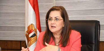 الدكتورة هالة السعيدوزيرة التخطيط والتنمية الاقتصادية