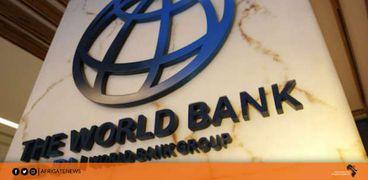 """تقرير لـ«البنك الدولي»يحذر من ارتفاعات في السلع خلال 2021 بسبب«كورونا"""""""