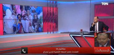 جانب من مداخلة جيتاشيو رضا، المتحدث الرسمي باسم الجبهة الشعبية لتحرير التيجراي