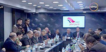 اجتماعات ائتلاف دعم مصر