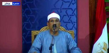 الشيخ عبد الفتاح الطاروطي