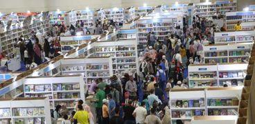 معرض القاهرة الدولي للكتاب