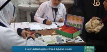 حملات توعوية لسيدات مصر