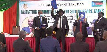 مراسيم اتفاق سلام السودان بجوبا