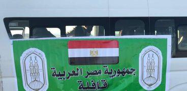 قافلة الأزهر لغزة