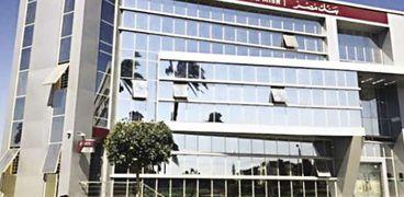 قرض تمويل المشروعات الصغيرة «أون لاين» أحدث منتجات بنك مصر