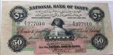 «الجنية أبو جملين و الشلن».. تعرف على أغلى العملات المصرية القديمة