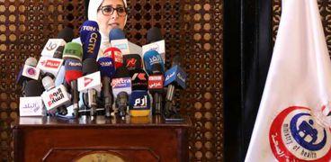 هالة زايد وزيرة الصحة والسكان
