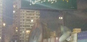 لافتة «شقة لوكس بـ 2 جنيه وبس» في الإسكندرية