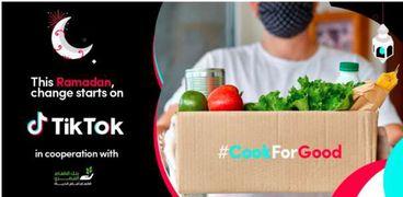 تعاون بين «تيك توك» و«بنك الطعام»