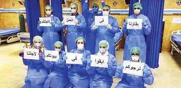 أطباء يناشدون المواطنين الجلوس فى المنازل