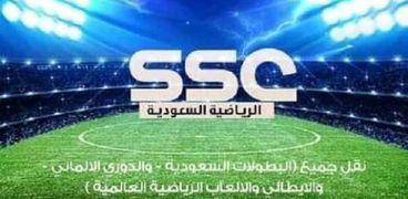 تردد قناة ssc السعودية الرياضية