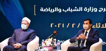وزير الرياضة ومفتي الجمهورية خلال الندوة مساء اليوم