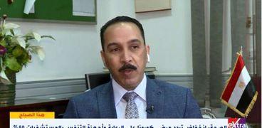 رئيس الإدارة المركزية للطب الوقائي بوزارة الصحة
