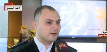 الرائد محمد الشربيني - مشرف غرفة عمليات الإدارة العامة للمرور