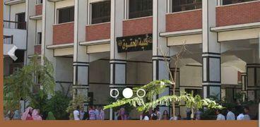 كلية الحقوق بجامعة أسيوط