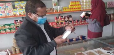 جانب من الحملة التموينية المكبرة على الاسواق بمدينة الضبعة