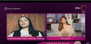 الدكتورة إيمان عبد الله، إخصائي التغذية والصحة العامة
